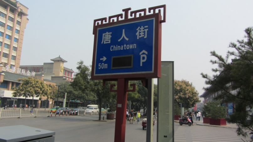 Chinatown in China sign