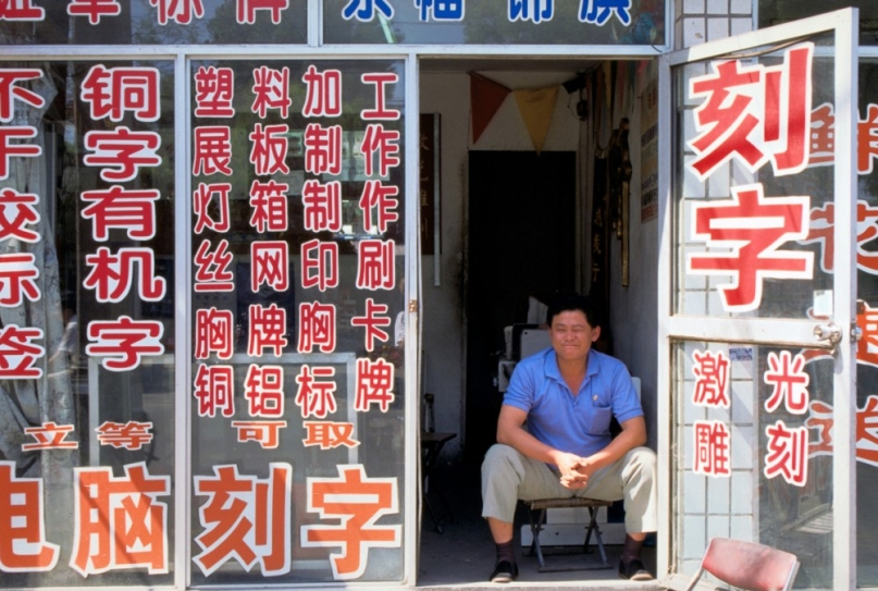 Chinese man sitting in his shop