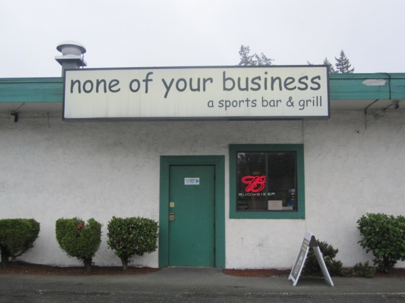 None of your business sign