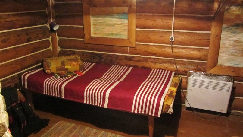 Nikita's Homestead bed
