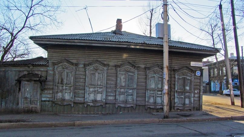A charming skewed house in Irkutsk