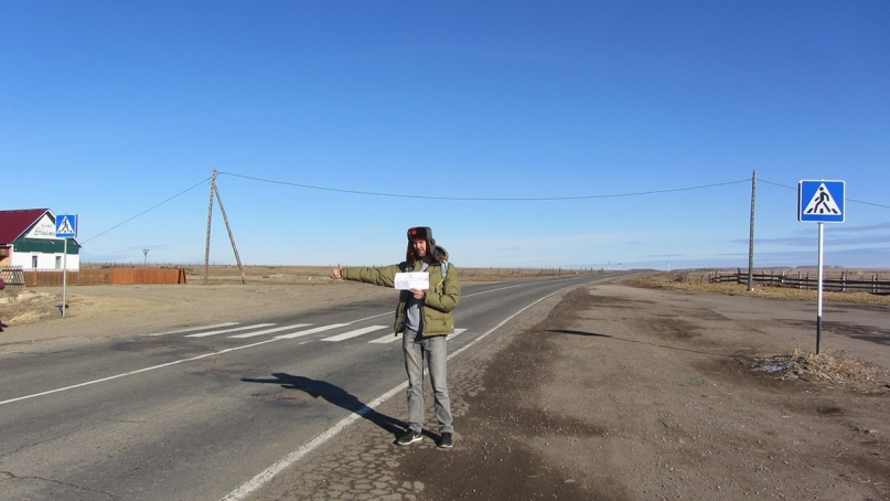 Victor hitchhiking to Olkhon Island