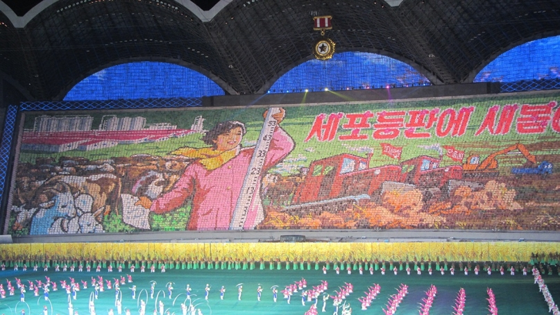 Mass Games background agriculture