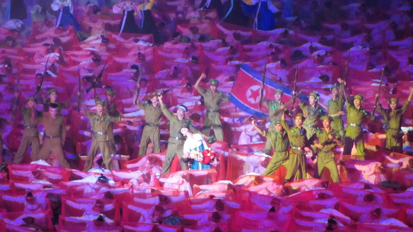 Mass games North Korean military